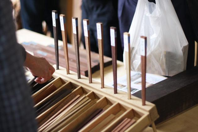 自分で作れるお箸キット