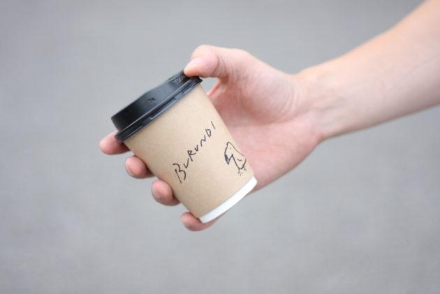 大橋コーヒー