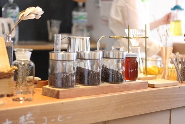 自家焙煎したコーヒー豆