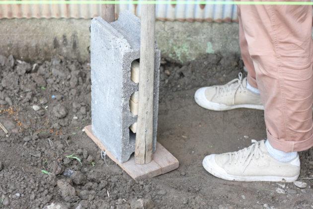 コンクリートブロックを使って自作したタンパー